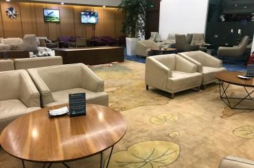 Vietnam Airline Lotus Lounge - Domestic